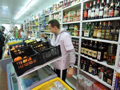 Cursuri calificare gratuite sau cu plata Lucrator in comert (27)